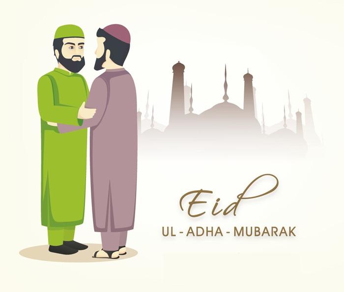 Image result for Eid ul Adha Greetings 2018