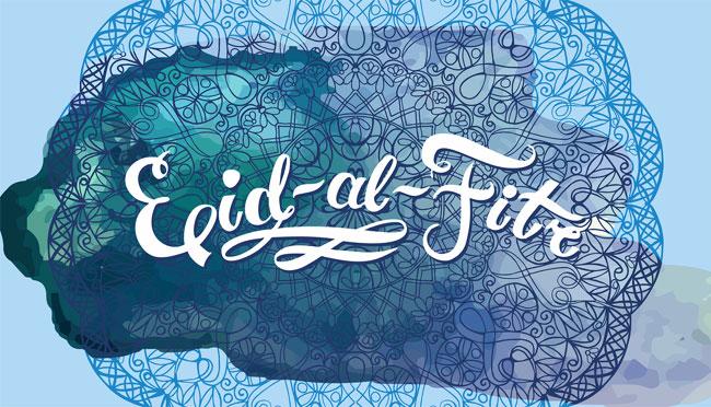 when is eid al fitr 2020
