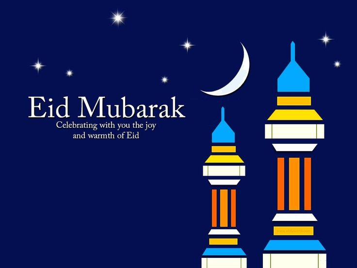 Eid al-Fitr Greetings 2018