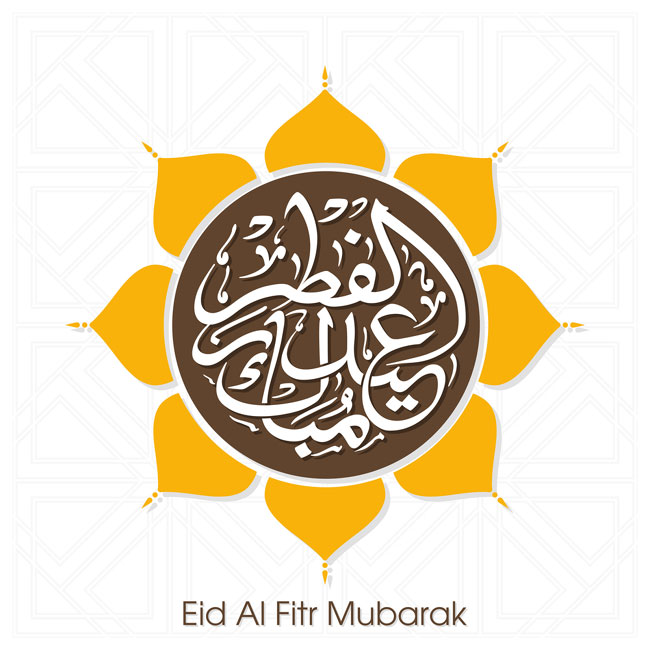 Great Year Eid Al-Fitr 2018 - eid-al-fitr-holidays  Collection_49737 .jpg