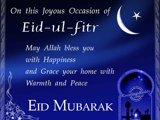 Popular New Eid Al-Fitr 2018 - eid-al-fitr-messages  HD_287069 .jpg