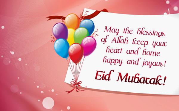 Simple Daughter Eid Al-Fitr Greeting - eid-mubarak-quotes  HD_405292 .jpg