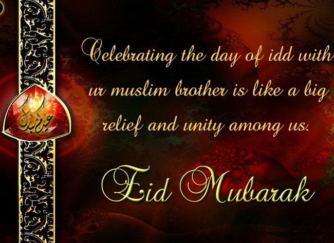 Happy eid mubarak quotes 2018 happy eid mubarak quotes m4hsunfo