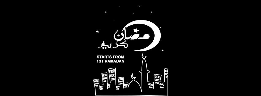 Best Ramadan Facebook Covers 2019