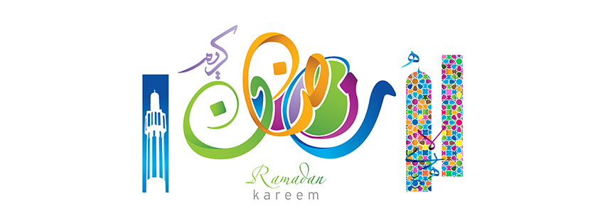 Best Ramadan Facebook Covers 2018