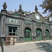 Great Mosque of Hohhot - Inner Mongolia, China